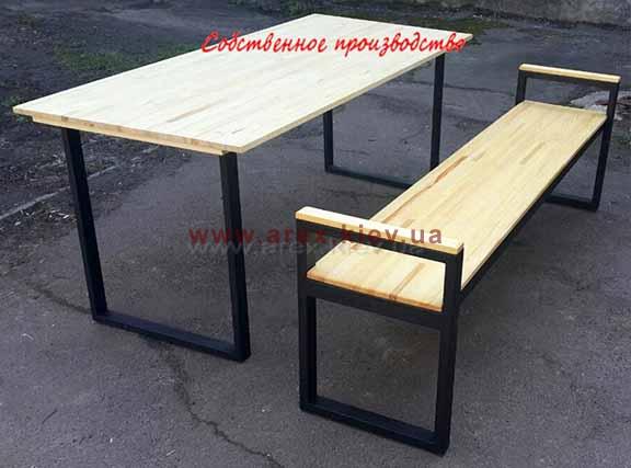 Комплект мебели для улицы
