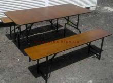 Комплект дачних меблів РФК-1