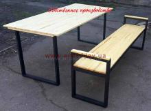 Комплект меблів для вулиці