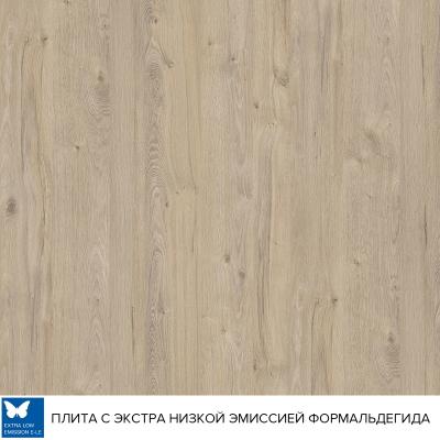 Дуб Приморский Сатиновый